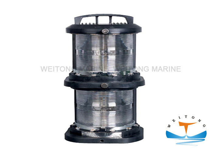 Double-Deck Navigation Signal Light CXH101P